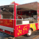 Food Truck Keep Wok 2